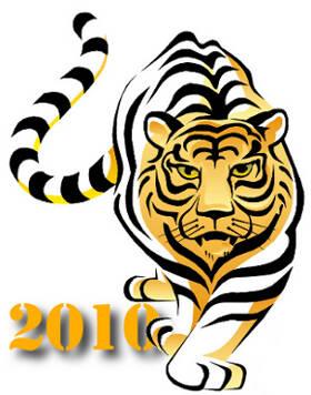 Бумажные тигры своими руками 2010
